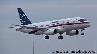 Пассажирский самолет авикомпании Аэрофлот