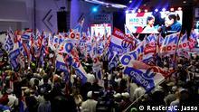 Panama electoral tribunal declares Laurentino Cortizo winner