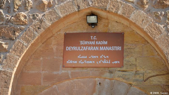 Deryüzzaferan Süryani Manastırı