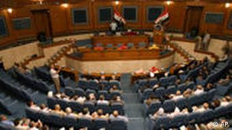 Irakisches Parlament in Bagdad