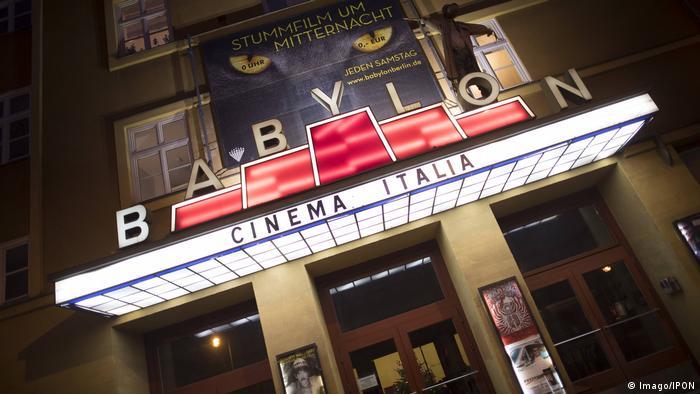 Легендарный берлинский артхаусный кинотеатр Babylon
