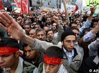 تظاهرات  طرفداران جمهوری اسلامی در دی ماه سال ۱۳۸۸