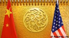 USA China l Handelsstreit l Fahnen in Peking
