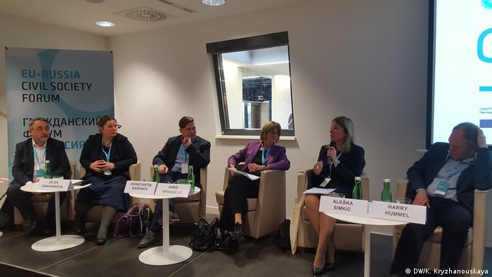 Участники дискуссии единодушны: Россия должна оставаться в Совете Европы