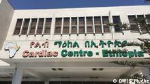 Cardiac Center-Ethiopia
