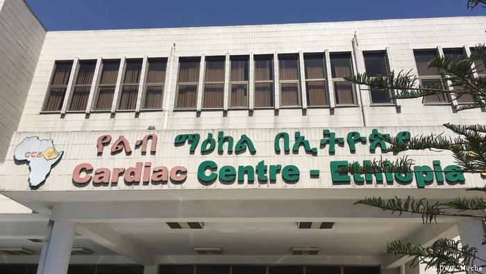 Cardiac Center-Ethiopia (DW/S. Muche)