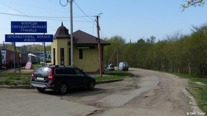 Подход к пешеходной границе с российской стороны