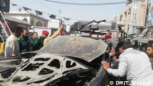 Pakistan Lahore - Selbstmordanschlag vor Sufi Schrein