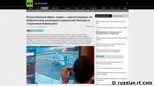Screenshot einer Publikation des russischen Senders RT l Notlandung des Flugzeugs SSJ-100 in Moskau
