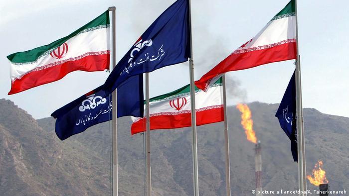 USA Iran Konflitk l USA verhängen Sanktionen gegen Iran l Gas - Öl