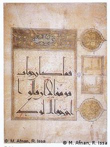 Eine kunstvoll gestaltete Seite aus dem Kufi-Koran des 11./12. Jahrhunderts (Foto: Bayerische Staatsbibliothek)