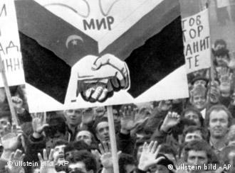 На демонстрации в 1989 году