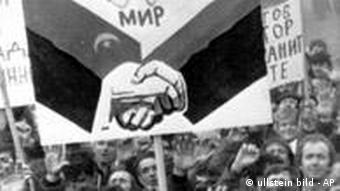 Bulgarien Revolution 1989 Demonstration der türkischen Minderheit in Sofia