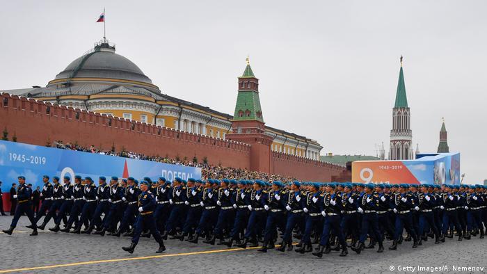 Parada Zwycięstwa 2019 w Moskwie
