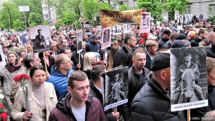 Участники акции Никто не забыт, ничто не забыто в Киеве 9 мая 2019 года
