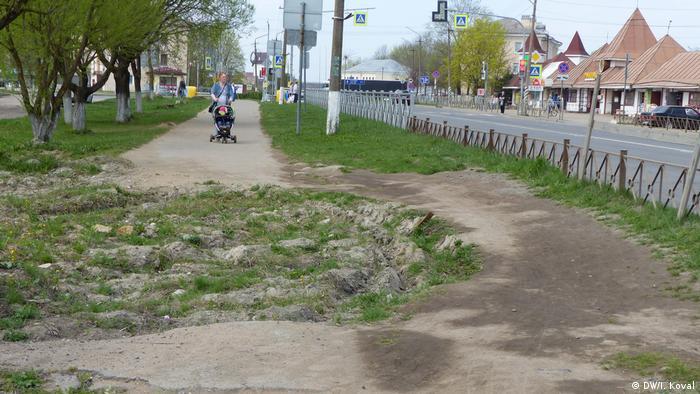 Тротуар в Ивангороде