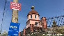 Grenze | Ukraine Polen - ukrainisches Dorf in der Nähe der Grenze zu Polen: Arbeitsangebote für Polen