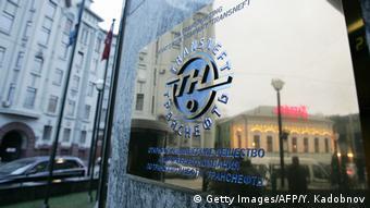 Офис Транснефти в Москве