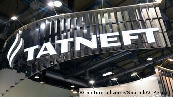 Логотип Татнефти