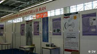 An empty aisle at the inventor's fair with a banner identifying it as the Iranian area