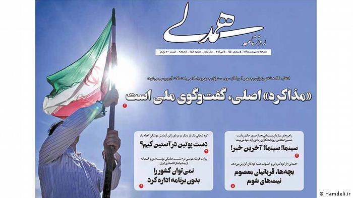 Screenshot Iran Zeitung Hamdeli (Hamdeli.ir)