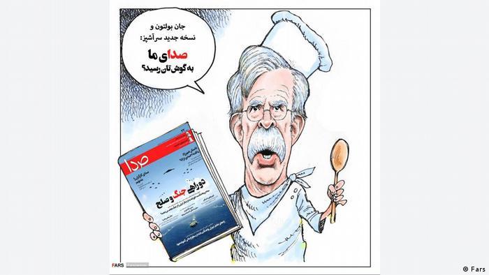 Iran Zeitschrift Seda