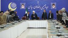 Iran Teheran Rouhani trifft politische Elite