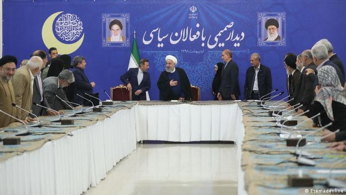 Iran Teheran Rouhani trifft politische Elite (Etemadonline)