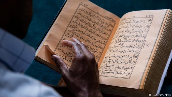Ислямско ли е това, че Дианет печели милиони от бизнес?