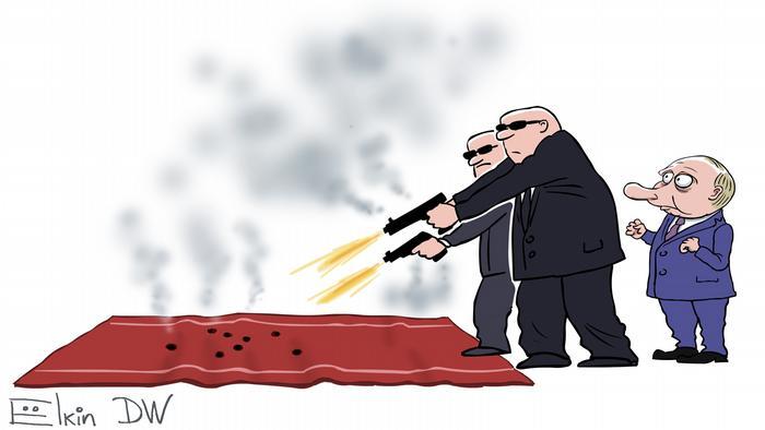 Охранники расстреливают из пистолетов ковер, на котором споткнулся Путин, стоящий за их спиной