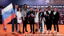 12.05.2019, Israel, Tel Aviv: TEL AVIV, ISRAEL - MAY 12, 2019: Singers Philipp Kirkorov (3rd L), Sergei Lazarev (C) and other members of the Russian delegation pose at a ceremony to open the 2019 Eurovision Song Contest. Vyacheslav Prokofyev/TASS Foto: Vyacheslav Prokofyev/TASS/dpa |