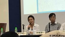 Diskussion 4. Juni Peking Studentenbewegung Jahrestag China
