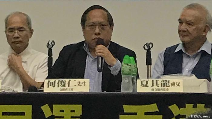Diskussion 4. Juni Peking Studentenbewegung Jahrestag China (DW/V. Wong)