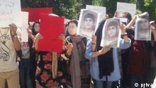 Iran Protest gegen Kopftuch-Pflicht an der Universität Teheran