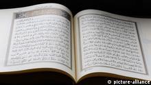 Modernes islamisches Gebetbuch, Seiten mit arabischer Schrift
