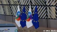Brüssel: 10 Jahre Östlichen Partnerschaft