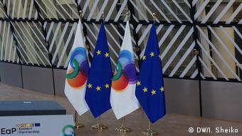 Флажки ЕС и Восточного партнерства
