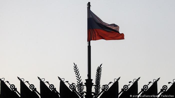 Frühling in Moskau Flagge