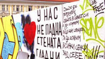 Symbolischer Mauerfall in Sofia Bulgarien