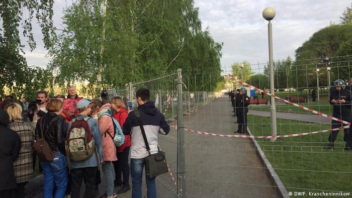 Протесты в Екатеринбурге