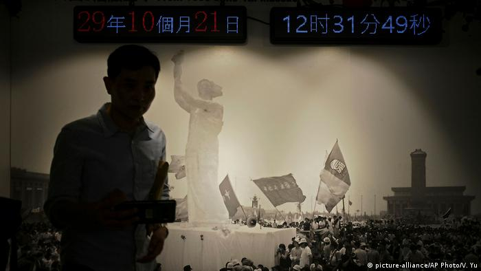 Hongkong Museum zum Gedenken an Tiananmen-Massaker (picture-alliance/AP Photo/V. Yu)