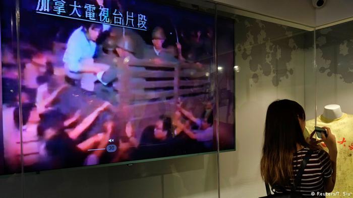 Hongkong Museum zum Gedenken an Tiananmen-Massaker (Reuters/T. Siu)