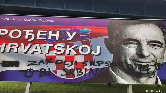 Milorad Pupovac billboard defaced (SDSS website)