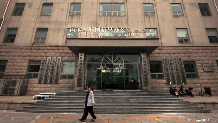 Peking Gebäude Cyberspace Administration of China