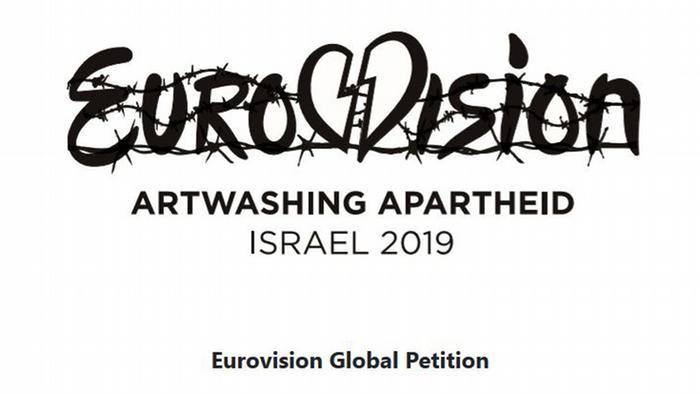 Logo BDS Boykott gegen Israel und den Eurovision Song Contest 2019