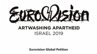BDS image that splits the heart in the ESC logo to include a Nazi symbol