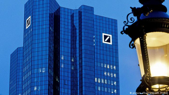 Центральный офис Deutsche Bank во Франкфурте-на-Майне