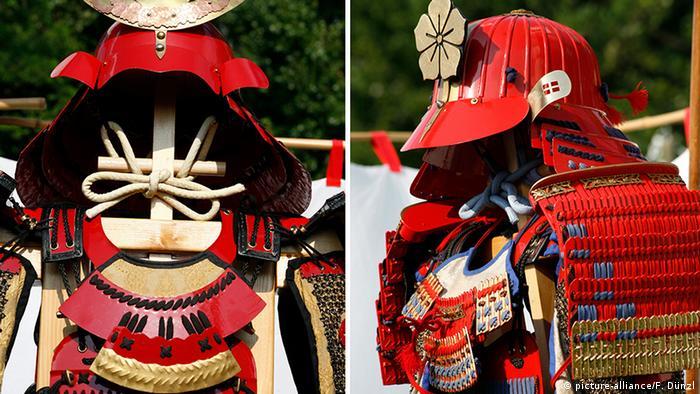 Табір самураїв