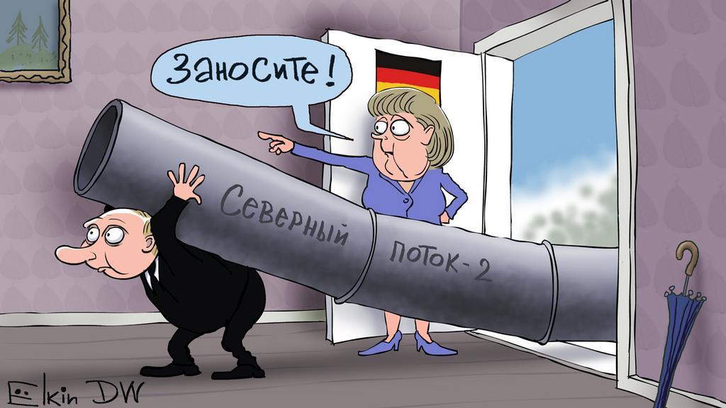 Безудержный ″Северный поток-2″: что думает Меркель | Россия и россияне:  взгляд из Европы | DW | 16.05.2019