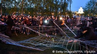 Протесты против храма в сквере в Екатеринбурге (фото из архива)
